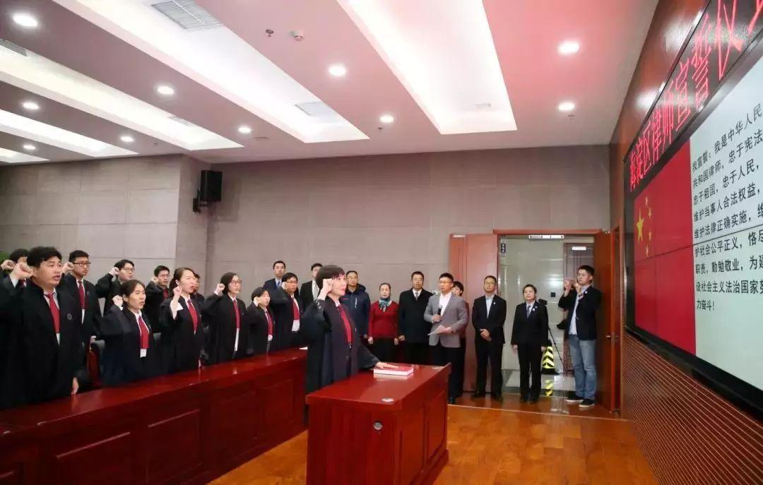 毕文强律师主持律师宣誓誓词大会